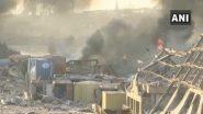 Beirut Blast: बेरूत विस्फोटों से 15 अरब डॉलर से अधिक का नुकसान, COVID-19 महामारी के कारण मुश्किल में देश