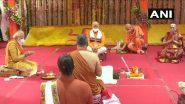 Ram Mandir Bhumi Pujan Live: अयोध्या राम मंदिर भूमि पूजन में पीएम मोदी के साथ सीएम योगी आदित्यनाथ, राज्यपाल आनंदी बेन पटेल, आरएसएस प्रमुख मोहन भागवत मौजूद