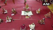 Ram Mandir Bhumi Pujan Live: अयोध्या में राम जन्मभूमि स्थल पर भूमि पूजन कर रहे हैं प्रधानमंत्री नरेंद्र मोदी