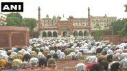 Ramzan 2021: रमजान से पहले दिल्ली में मस्जिद के इमामों की बैठक, सरकार द्वारा जारी गाइडलाइंस को पालन करने की अपील