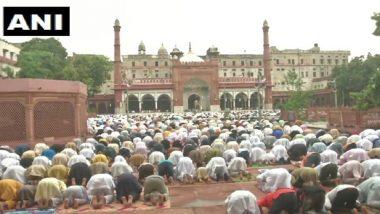 Eid al-Adha 2021: केरल में बकरीद की नमाज पढ़ने के लिए 40 लोगों साथ मिली इजाजत