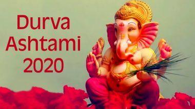 Durva Ashtami 2020: भगवान गणेश के अतिप्रिय 'दूर्वा' घास को समर्पित है दूर्वा अष्टमी, जानें शुभ मुहूर्त और इस दिवस का महत्व