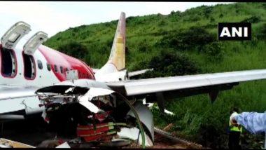 Kerala Plane Crash: एयर इंडिया एक्सप्रेस विमान दुर्घटना पर भारतीय खिलाड़ियों ने जताया दुख