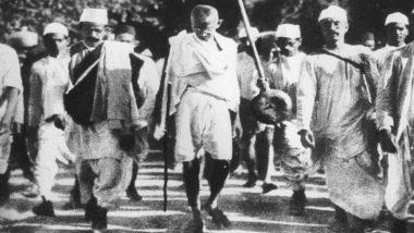1 अगस्त का इतिहास: असहयोग आंदोलन की शुरूआत का दिन, अंग्रेजी शासन की नींव हिली; जानें इस तारीख से जुड़ीं अन्य ऐतिहासिक घटनाएं