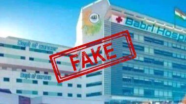 Fact Check: क्या बाबरी अस्पताल का ब्लू प्रिंट बनकर हो गया है तैयार? हॉस्पिटल  के साइनबोर्ड के साथ वायरल हुई इमारत की तस्वीर, जानें क्या है इसकी सच्चाई