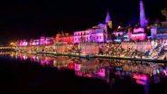 Ram Mandir Bhumi Pujan: रामजन्मभूमि में सबसे पहले दीप प्रज्वलन के साथ पूरी अयोध्या रोशनी से नहाई