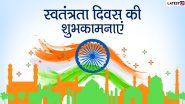 Independence Day 2020 Wishes & Photos: स्वतंत्रता दिवस के खास अवसर पर इन शानदार हिंदी WhatsApp Stickers, Facebook Messages, GIF Greetings, Images, SMS, Quotes, Wallpapers के जरिए दें अपनों को शुभकामनाएं