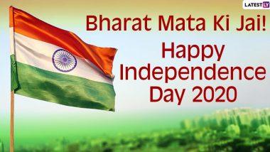 Happy Independence Day 2020 Images & HD Wallpapers: 'भारत माता की जय' स्लोगन वाले इन खूबसूरत WhatsApp Stickers, GIF Greetings, Quotes, Photo Wishes के जरिए दें सभी को स्वतंत्रता दिवस की बधाई