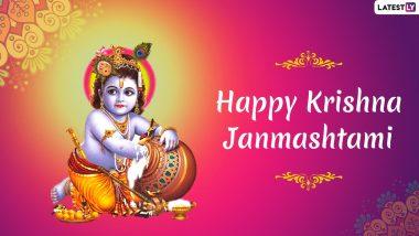 Krishna Janmashtami 2020: कृष्ण जन्माष्टमी का है हिंदू धर्म में खास महत्व, जानें शुभ मुहूर्त और पूजा विधि