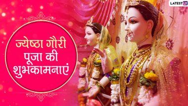 Jyeshtha Gauri Puja 2020 Wishes: ज्येष्ठा गौरी पूजन के शुभ अवसर पर सगे-संबंधियों को इन खूबसूरत हिंदी WhatsApp Stickers, Facebook Greetings, Photo Messages, HD Wallpapers के जरिए दें शुभकामनाएं