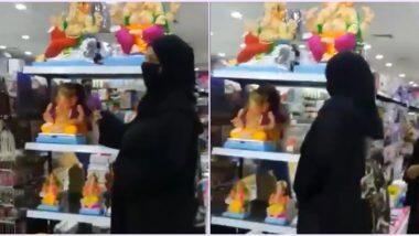 Bahrain: बहरीन की एक सुपरमार्केट में महिला ने तोड़ी भगवान गणेश की मूर्ति, सोशल मीडिया पर वीडियो वायरल होने के बाद केस दर्ज