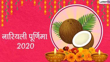 Narali Purnima 2020 Wishes & Images: नारियली पूर्णिमा की अपनों को दें बधाई, भेजें ये आकर्षक हिंदी WhatsApp Stickers, Facebook Greetings, GIFs, HD Photos और वॉलपेर्स