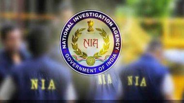 NIA ने लश्कर-ए-मुस्तफा साजिश मामले में 6 आतंकियों के खिलाफ चार्जशीट की दाखिल