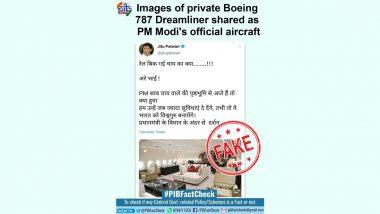 Fact Check: क्या पीएम नरेंद्र मोदी के ऑफिशियल विमान के लक्जरी इंटीरियर की तस्वीर हो रही है वायरल? PIB से जानें ट्विटर पोस्ट में किए जा रहे दावे की सच्चाई