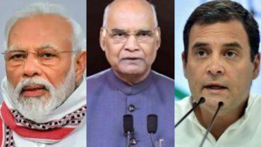 Bakrid Mubarak 2020: देश में मनाया जा रहा है ईद-उल-अजहा का त्योहार, पीएम मोदी, राष्ट्रपति रामनाथ कोविंद, राहुल गांधी समेत इन नेताओं ने देशवासियों को दी बकरीद की मुबारकबाद