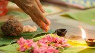 Pitrupaksh 2021: पितरों को तर्पण एवं पिण्डदान के साथ हो सकते हैं शुभ कार्य एवं खरीदारी भी! इन शुभ तिथियों पर करें खरीदारी!