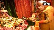 Ram Mandir Bhumi Pujan Live: पीएम मोदी ने राम लला की पूजा-अर्चना की, अयोध्या राम जन्मभूमि स्थल के प्रांगण में किया साष्टांग प्रणाम
