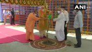 Ram Mandir Bhumi Pujan Live: अयोध्या में राम मंदिर भूमि पूजन से पहले प्रधानमंत्री नरेंद्र मोदी ने लगाया पारिजात का पौधा