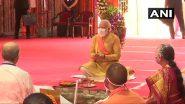 Ram Mandir Bhumi Pujan Live: प्रधानमंत्री नरेंद्र मोदी ने रखी राम मंदिर की आधारशिला