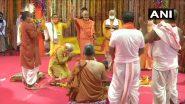 Ram Mandir Bhumi Pujan Live: अयोध्या में संपन्न हुआ राम मंदिर का भूमि पूजन अनुष्ठान, पीएम मोदी ने रखी आधारशिला