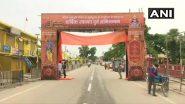 Ram Mandir Bhumi Pujan: पीएम मोदी भूमि पूजन के लिए 5 अगस्त को साढ़े 12 बजे पहुंचेंगे अयोध्या, इकबाल अंसारी और नेपाल के संत भी होंगे शामिल