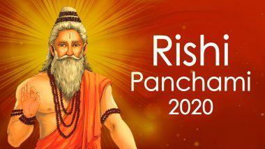 Rishi Panchami 2020: कब है ऋषि पंचमी? जानें व्रत का महात्म्य, पूजा विधि, शुभ मुहूर्त एवं पारंपरिक कथा