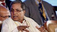 Karnataka: सिद्धारमैया ने दिया बड़ा बयान, कहा- स्वतंत्रता आंदोलन में आरएसएस की कोई भूमिका नहीं थी