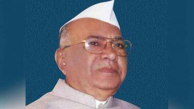 Shivajirao Patil Nilangekar Passes Away: कांग्रेस के वरिष्ठ नेता और महाराष्ट्र के पूर्व मुख्यमंत्री शिवाजीराव पाटिल निलंगेकर का पुणे में निधन, पीएम मोदी ने जताया दुख