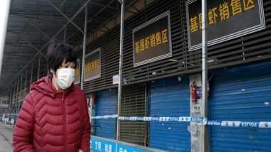 China: कोरोना वायरस महामारी के बीच वूहान शहर में मंगलवार से खुलेंगे स्कूल