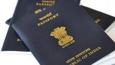 E-Passports: अगले साल इलेक्ट्रोनिक माइक्रोप्रोसेसर चिप से लगा हुआ ई-पासपोर्ट होगा जारी