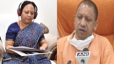 उत्तर प्रदेश: कमला रानी वरुण के निधन पर मुख्यमंत्री योगी आदित्यनाथ ने प्रकट की अपनी संवेदनाएं
