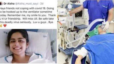 क्या डॉ. आइशा की COVID-19 से हुई मौत की खबर फेक है? सोशल मीडिया पर वायरल तस्वीरों को देख यूजर्स ने किया सवाल- ये असली है या नकली