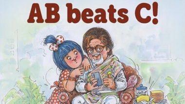कोरोना से जंग जीतकर लौटे अमिताभ बच्चन को अमूल ने किया सलाम, तो बिग बी ने ऐसे किया शुकिया अदा