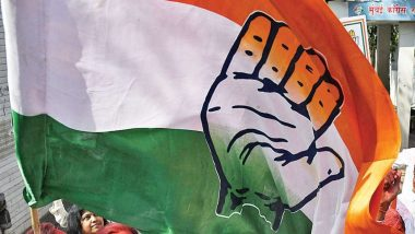 महाराष्ट्र: कांग्रेस विधायक के चालक से हाथापाई, टोल प्लाजा के छह कर्मियों के खिलाफ मामला दर्ज