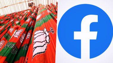 Facebook Ignored Hate Speech by BJP: भाजपा-RSS के साथ मिलीभगत के आरोपों पर फेसबुक प्रवक्ता ने दी सफाई, कहा- हिंसा भड़काने वाले कंटेंट पर हम लगाते हैं रोक