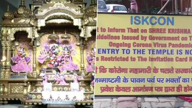 Krishna Janmashtami 2020: दिल्ली के इस्कॉन मंदिर में इन्वीटेशन से होगी एंट्री, ऑनलाइन माध्यम से देश-विदेश के भक्त बन सकेंगे कृष्ण जन्मोत्सव का हिस्सा