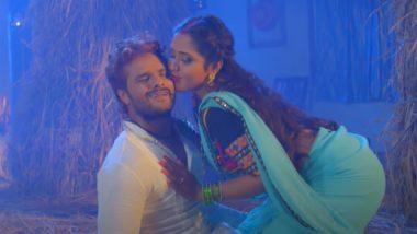 Bhojpuri Hot Song: काजल राघवानी और खेसारी लाल यादव का रोमांटिक गाना 'गोदी के मजा पलंग पे' देखकर हो जाएंगे दंग