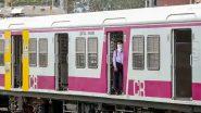 BMC के डेटा से पता चलता है कि लोकल ट्रेन शुरू होने के बाद से मुंबई में कोरोना के मामले बढ़ रहे हैं.