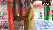 अयोध्या: राम जन्मभूमि स्थल पर जाने से पहले पीएम मोदी ने हनुमान गढ़ी मंदिर में की पूजा, सीएम योगी आदित्यनाथ भी मौजूद: 5 अगस्त 2020 की बड़ी खबरें और मुख्य समाचार LIVE