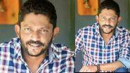 Nishikant Kamat Health Update: फिल्ममेकर निशिकांत कामत की तबीयत अब भी है गंभीर, ICU में हैं एडमिट