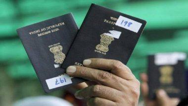उत्तर प्रदेश: पति के नाम के फर्जी पासपोर्ट पर प्रेमी संग आस्ट्रेलिया घूम आई पत्नी, शिकायत दर्ज