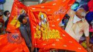 Ram Mandir 'Bhumi Pujan' in Ayodhya Live Streaming: अयोध्या में भव्य 'राम मंदिर' के शिलान्यास समारोह को कब और कहां देखें लाइव