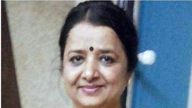 Actress Sangeeta Srivastava Passes Away: 'इस प्यार को क्या नाम दूं' एक्ट्रेस संगीता श्रीवास्तव का हुआ निधन
