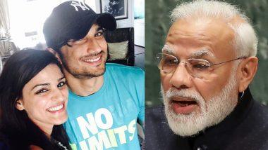 सुशांत सिंह राजपूत की बहन श्वेता ने प्रधानमंत्री नरेंद्र मोदी से की न्याय की अपील