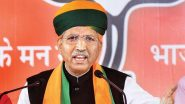 Union Minister Arjun Ram Meghwal Corona Positive: केंद्रीय मंत्री अर्जुन राम मेघवाल पाए गए कोरोना पॉजिटिव, इलाज के लिए AIIMS में  भर्ती
