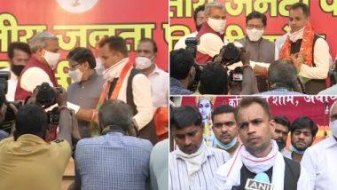 Congress MLA Srinivas Murthy's Residence Vandalised in Bengaluru: सोशल मीडिया पोस्ट को लेकर कांग्रेस MLA श्रीनिवास मूर्ति  के घर पर उपद्रवियों का तोड़फोड़ और आगजनी