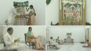 Ram Mandir Bhumi Pujan:  उप राष्ट्रपति एम वेंकैया नायडू ने राम मंदिर भूमि पूजन के समय अपने परिवार के साथ घर पर की पूजा