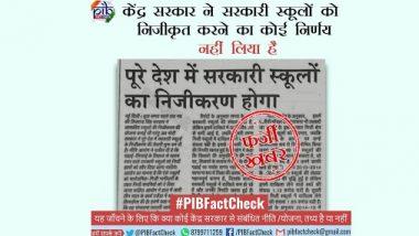 Fact Check: पुरे देश में सरकारी स्कूलों का निजीकरण करने जा रही है केंद्र सरकार? PIB फैक्ट चेक से जानें वायरल की खबर सच्चाई