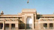 Rajasthan Political Crisis: बीएसपी  विधायकों के कांग्रेस में विलय पर विधानसभा अध्यक्ष सी. पी. जोशी  को राजस्थान हाईकोर्ट का नोटिस