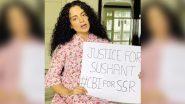 Sushant Singh Rajput Death Case: सुप्रीम कोर्ट के फैसले से पहले कंगना रनौत ने उठाई सीबीआई जांच की मांग, शेयर किया वीडियो